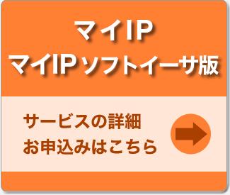 btn_myip