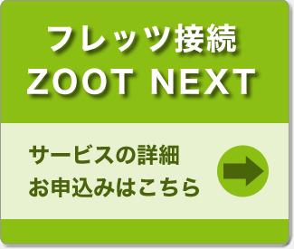 btn_zoot